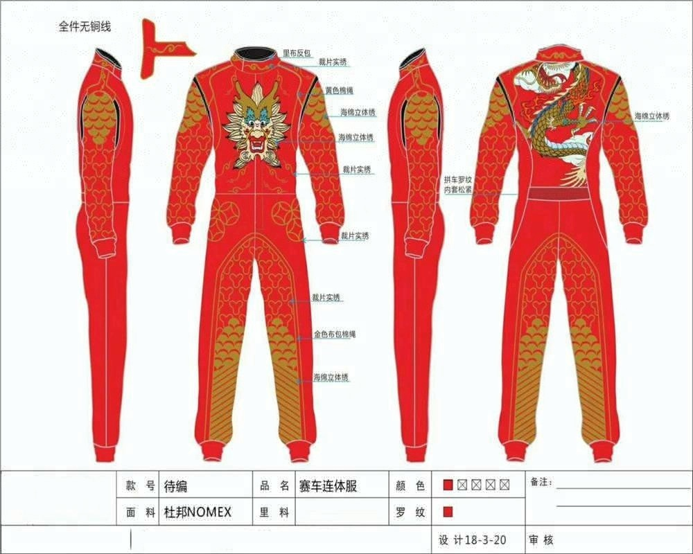 China F1 Racing Suit China F1 Racing Suit Manufacturers And