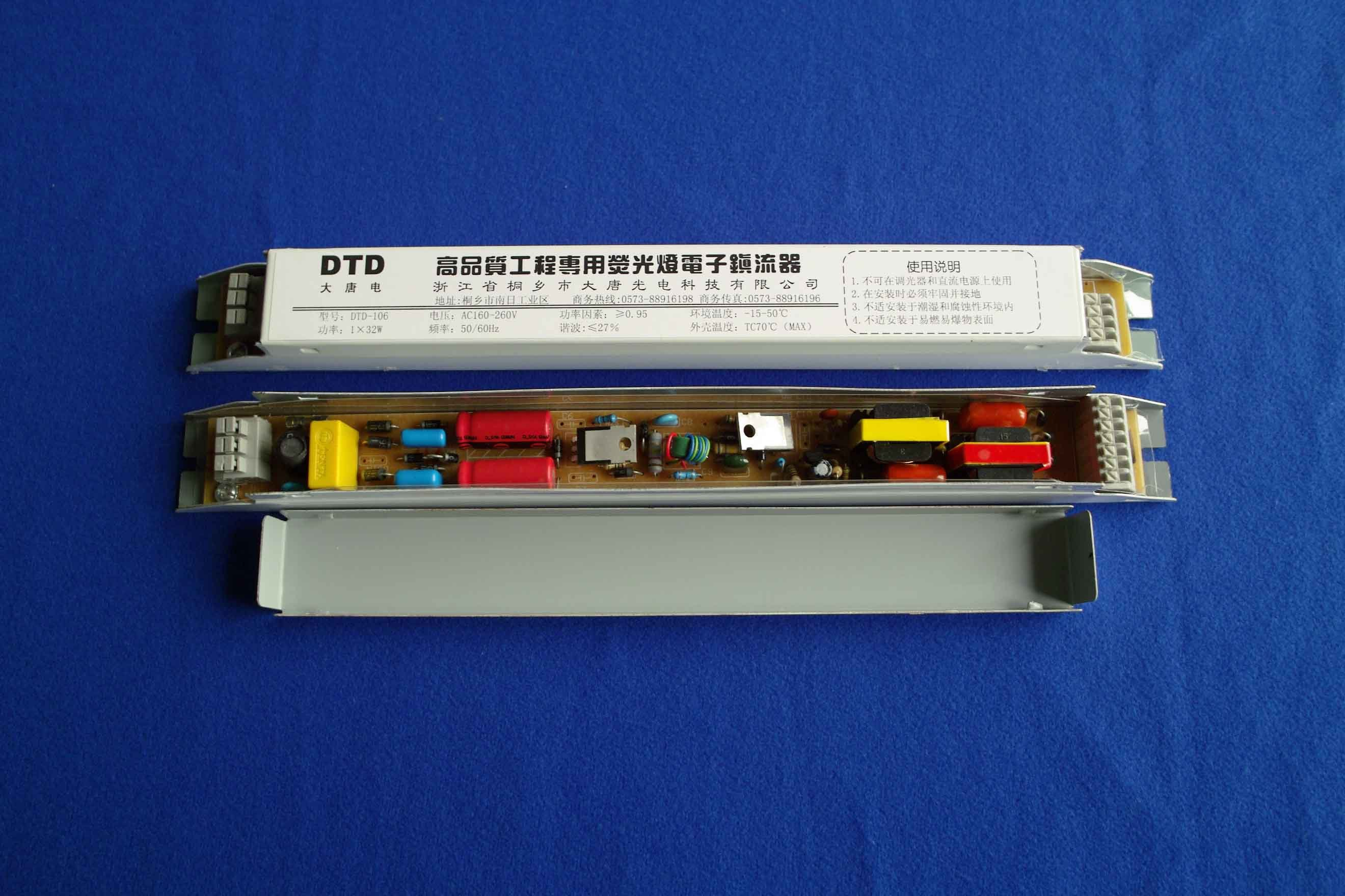 China Electronic Ballasts T5 1000w Sodium Ballast Wiring Diagram Manufacturers And Suppliers On Alibabacom