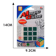 Blister card packing! Hot selling 3X3X3 magic cube(4.5CM) for education and fun OEM SUPPORTED!