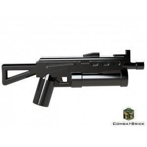 PP-19 Bison LEGO custom parts Army Equipment weapon [regular imported goods]