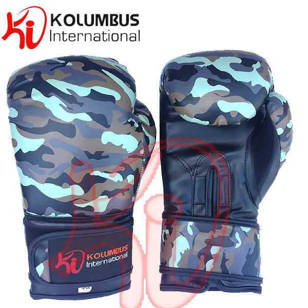 Camo Boxing Gloves In Synthetic Leather, Camoflague Boxing Gloves In Artificial Leather And Genuine Leather