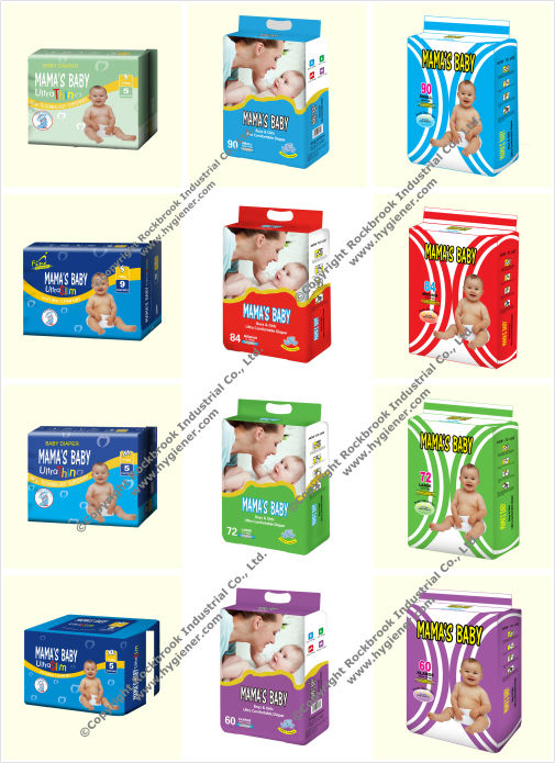 Free samples of adult baby nappies in guangzhou
