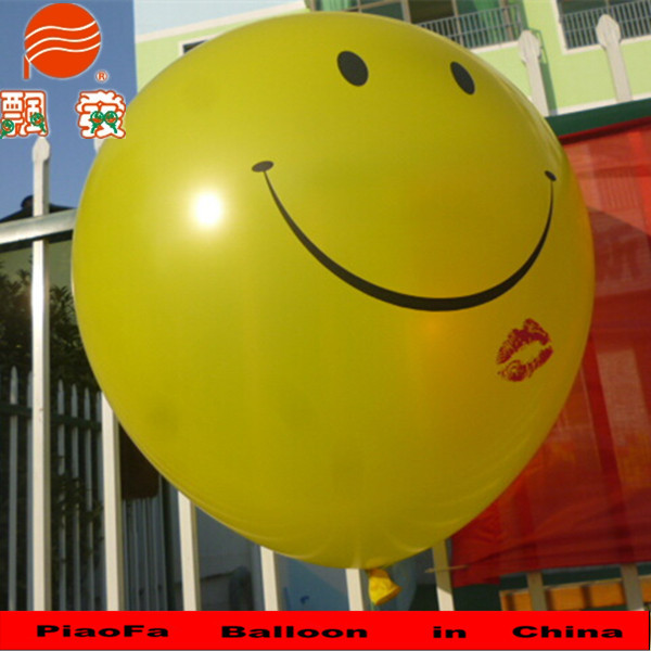 latex balloons with happy face made in china shenzhen