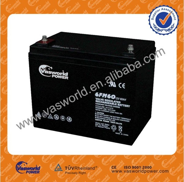 price of lead acid battery 12v 60ah lead battery lead acid battery plate