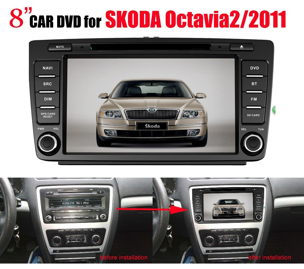 Car Audio For Skoda Octavia Car Audio For Skoda Octavia Suppliers