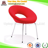 (SP-HC402) red new style elegant high grade leisure lounge chair