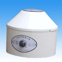 800 Vacuum centrifugal concentration apparatus/Electric centrifuge