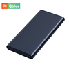 /product-detail/new-xiaomi-original-mi-two-way-quick-charge-powerbank-10000mah-power-bank-2-60701637308.html