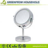 Beauty Care Korean Dressing Table Mirror White