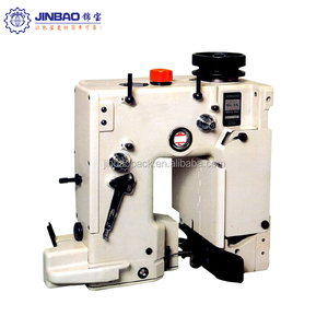 Industry machine part sewing machine head for bag sewing