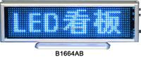 2015 shenzhen panels indoor high brightness factory sale LED desk gypsum board B1664B