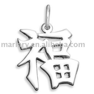 Wholesale Cheap Custom Chinese Character Charms Stainless Steel Jewelry