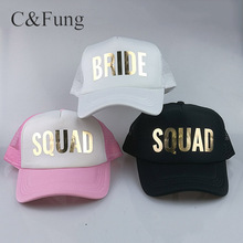 ... bride hats golden printing Bachelorette Hats Women Wedding Preparewear Trucker  Cap. US  1.8 - 2.6 Pieces. 50 Pieces(Min. Order). Add to Favorites 182182334f8e