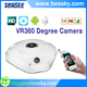1.3MP 3.0MP Wireless WiFi Panoramic CCTV Camera 360 degree Panoramic 3D Fish Eye and VR Wifi Camera