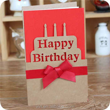 Happy birthday invitation greeting cardssample birthday card design happy birthday invitation greeting cardssample birthday card design stopboris Image collections