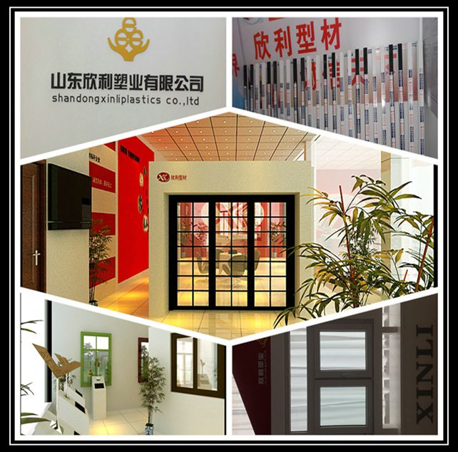 Different color upvc profile plastic window and door