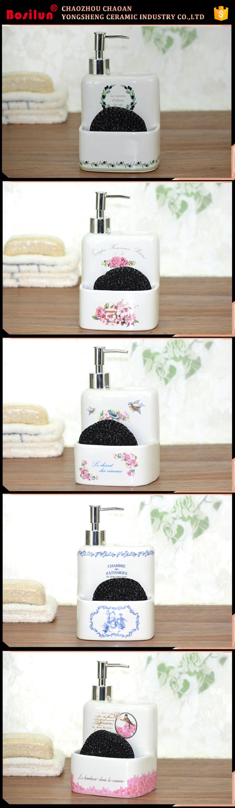 Salle De Bain Motif Fleur ~ salle de bains carr fleur decaled motif c ramique mousse