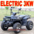 3000W 72V 36V Electric ATV