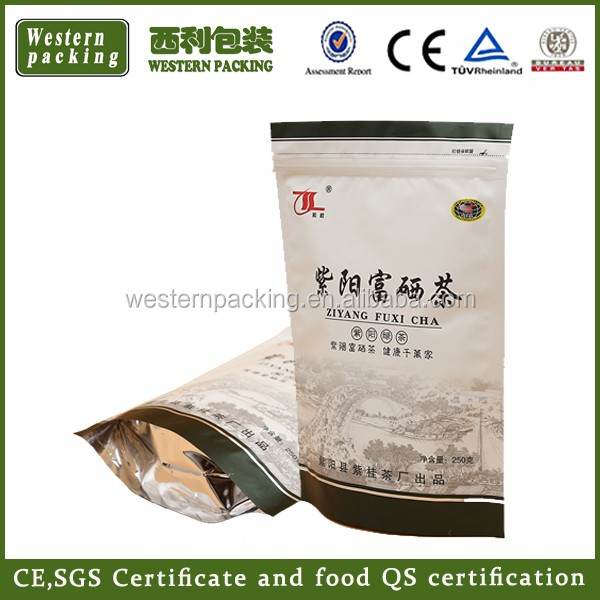 China Supplier Alibaba Online Plastic Banana <strong>Chips</strong> Snack Packing Bag
