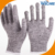 Certified HPPE Cut Resistant Grey Color Kitchen Meat Processing Gloves