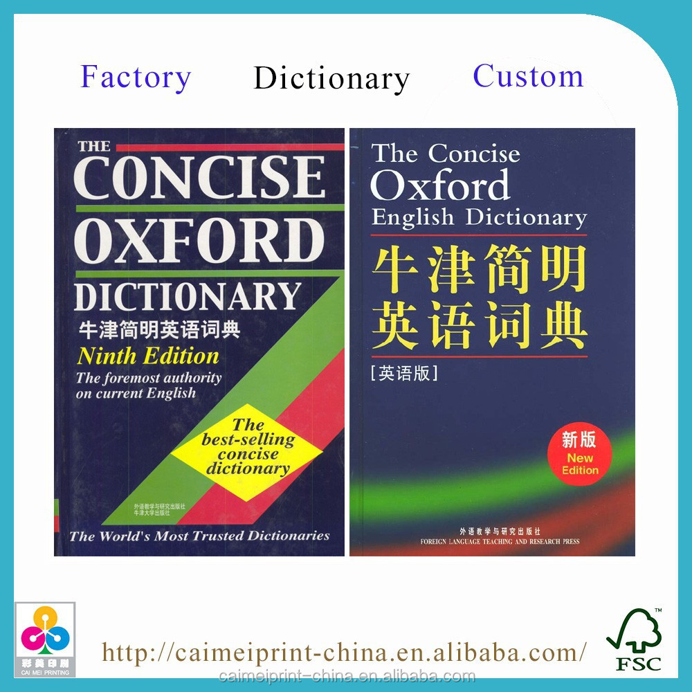 thesis oxford dictionary