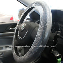rain-resistant PE car steering wheel cover