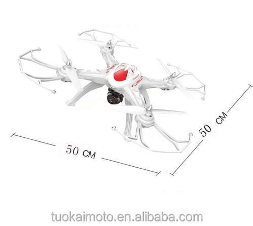 extra large real-time transmission 4-axis aircraft 4-axis aircraft Drone toys (DV version)