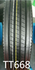 chinese truck tires wanted business partner for radial truck tyre 295/75r22.5