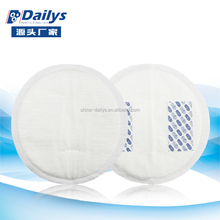 china supplier happy dream disposable breast pads