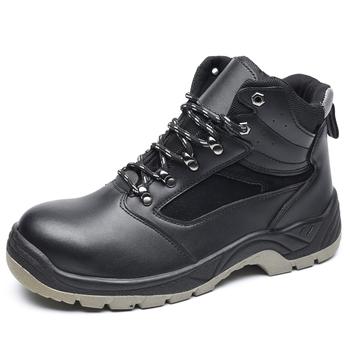 Black Steel Hammer Police Safety Shoes