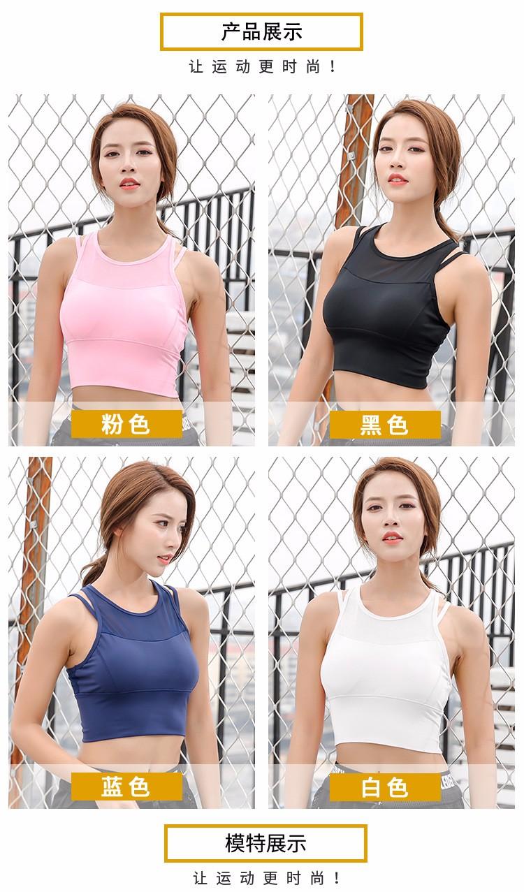 High Quality Pullover Sport Bra 8