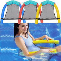 Pearl Cotton Mesh Water Seat Pool noodle chair/seat (Tested by ROHS)