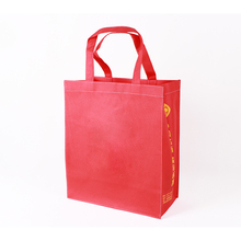 Custom environmental <span class=keywords><strong>프로모션</strong></span> reusable <span class=keywords><strong>비</strong></span> <span class=keywords><strong>짠</strong></span> shopping bag 배