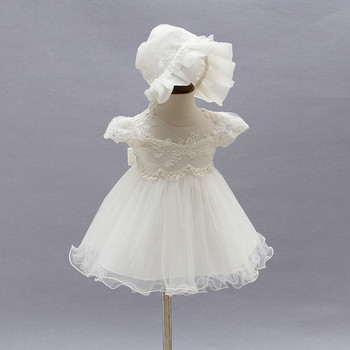 bbf882caa 2017 Baby Girl Wedding Dress Infant Princess Little Girls 1 Year ...