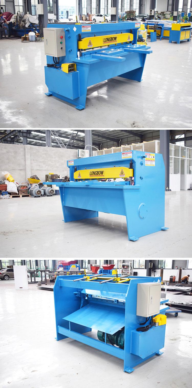 Q11-3x1300 Electric Sheet Metal Shear Price types of electrical machines