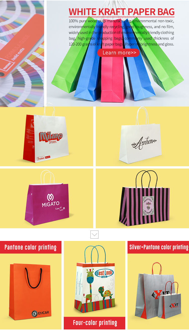 WKP-07 recyclable custom cheap white kraft paper fashion shopping bag