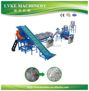 superior quality no limit plastic recycling mill