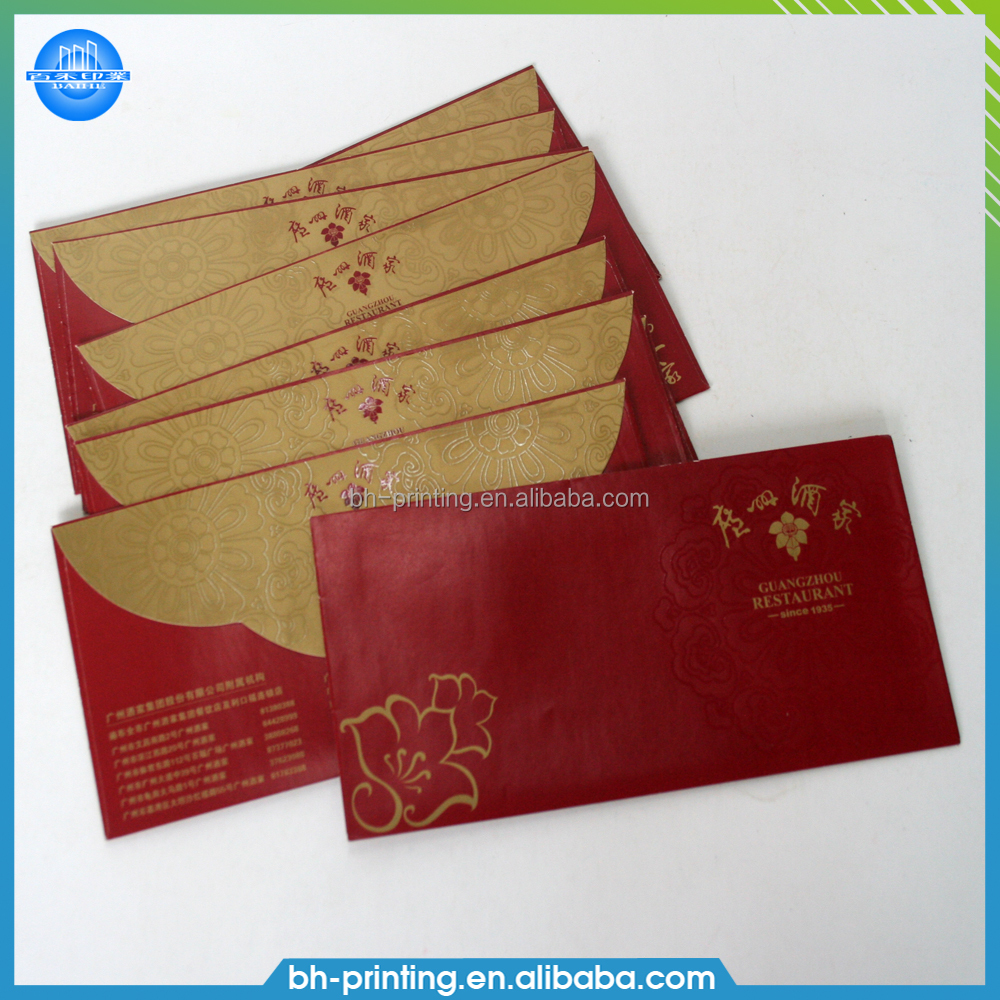 Fancy Envelope Design Printing Wedding Invitation A5 Card Printing ...