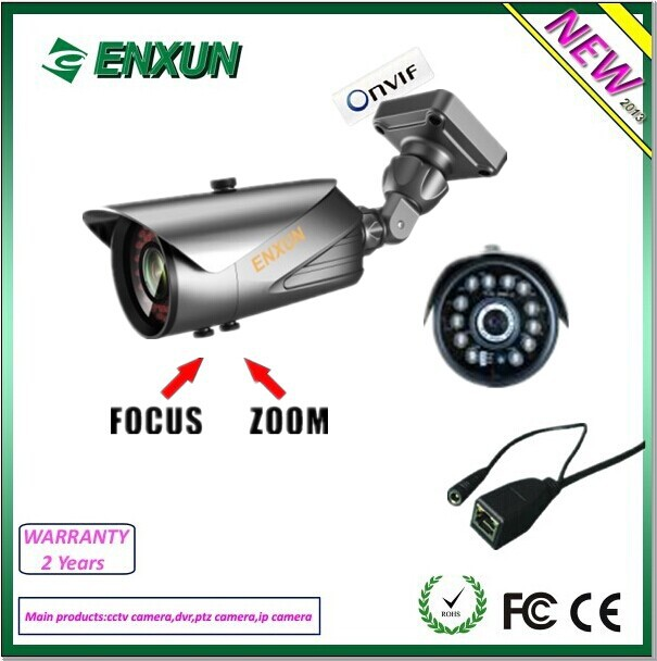 Factory wholesale 2mp ip camera 1080P CCTV with best price, motion detection, POE optional