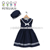 baby clothes 2 pcs skirt with hat baby girls' fashion party dress