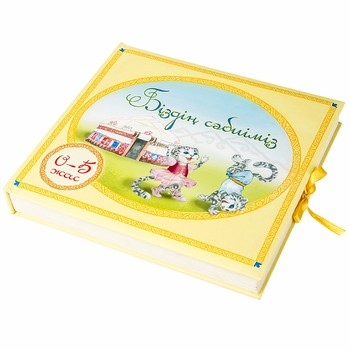 New arrival hardcover book custom children board book printing services