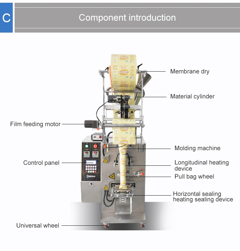 Automatic vertical Milk Tea Matcha Powder Filling Packing Machine Price