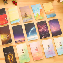 4 series of 16 models mixed aesthetic wind 80K car line this portable little book bijiben 7.30