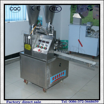 steamed bun machine
