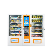 Custom <span class=keywords><strong>OEM</strong></span> Hot Koop Snack Drink Combo <span class=keywords><strong>Automaat</strong></span> met touchscreen