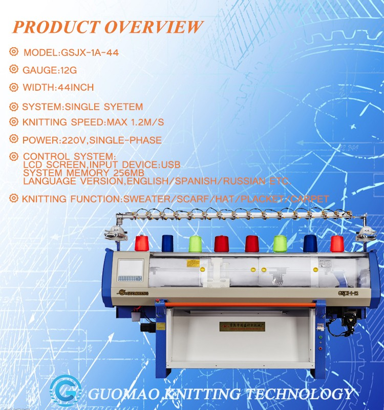 Home Socks Knitting Machine Price,Manufacturer - Buy ...