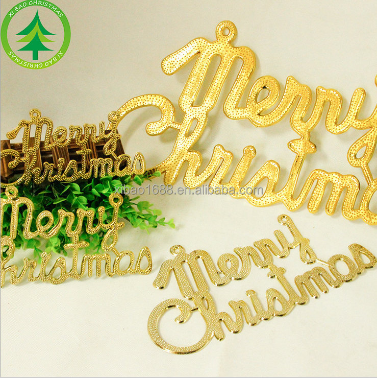The Christmas tree parts much Christmas letter decoration pattern