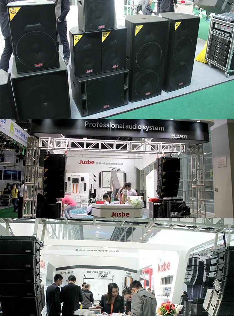 ध्वनि प्रणाली professionalaudio2cvideo 8/12/16/24/32 चैनल संगीत मिक्सर डीजे शक्ति मिक्सर/डिजिटल मिक्सर