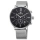 SKONE 7391 mens watches top brand luxury mesh band custom logo men watch