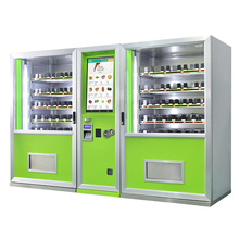 china bulk vending machines for pharmacy / automatic cigarette medicine vending machine